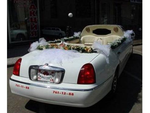 свадебное украшение открытого лимузина